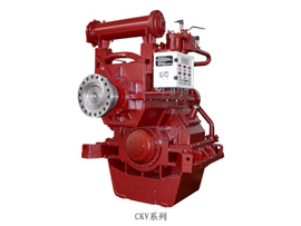 CK series controllable pitch propeller gearbox